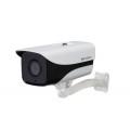 Camera Kbvision thân trụ hồng ngoại IPC KX-2003N2
