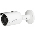 Camera Kbvision thân trụ hồng ngoại IP KX-2011N2